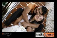 PREVIEW: Ethirmarai (2009)
