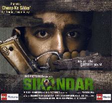 Kashmiri kid wants to be a Shahrukh-Sachin-Bhaichung: Piyush Jha director SIKANDAR