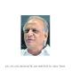 MP Prakash Passes Away