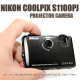 Nikon Coolpix S1100pj Facts and Features