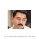 Arvind Swamy Seeks Divorce