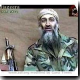 Osama Bin Laden's Message Fails To Deter France