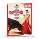 'Manmadhan Ambu' Hits Theaters Today
