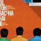 'Dil To Bachcha Hai Ji': Misses The Mark?