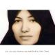 Iran Plans to Execute Sakineh Mohammadi Ashtiani in Stoning Case