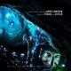 'Sanctum' Movie Gets Mediocre Review