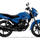 Honda CB Shine 125cc Bike with Magnificent Build and Great Mileage
