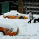 State Emergency Leads To School Closings In New York