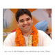 Varun Gandhi to Tie the Knot with Yamini Roy Chowdhury