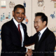 President Obama talks with Chinese President Hu Jintao on Korean Issues