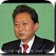 Japan political veteran says he'll vie for PM job