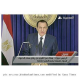 Hosni Mubarak: End Of Reign?