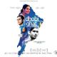 'Dhobi Ghat': Director Speaks