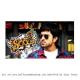 Telugu Orange Movie Review