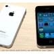 Apple Patents LiquidMetal Technology