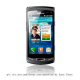 Samsung Mobile Wave II Launched