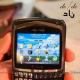 Indonesia joins countries mulling BlackBerry ban